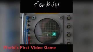 Old Is Gold l Science Inventions l Must Watch