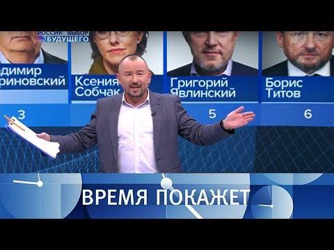 Информационный канал «Россия: