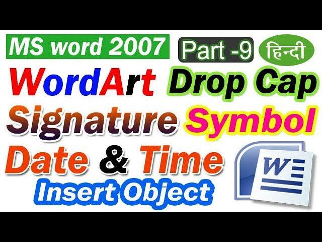 Use WordArt, Drop Cap, Signature, Date & Time, Insert Object, Symbol - MS word Part -9 (हिन्दी)
