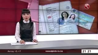 Международное водительское удостоверение в Казахстане(International Drivers Association (Международная Ассоциация Водителей), является единственной специализированной организ..., 2015-11-12T08:59:08.000Z)