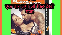 Playguard Condom review in hindi usage and benefits
