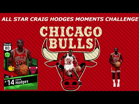 All Star Craig Hodges Moments Challenge!!!