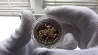 Серебряная монета Фрагмент диадемы эпизод Золото номадов.