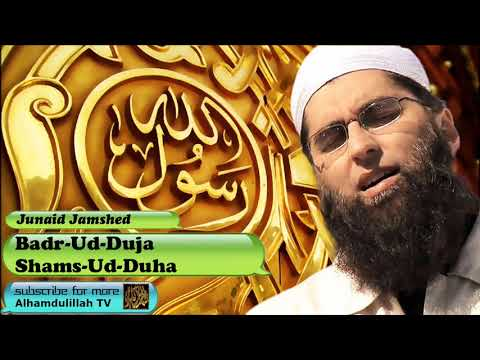 Badr Ud Duja - Urdu Audio Naat with Lyrics - Junaid Jamshed