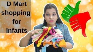₹79, ₹99 के कपडे बच्चों के लिए l dmart clothing haul for babies l