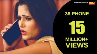36 Phone || Haryanvi DJ Song 2016 || Anjali Raghav || Latest Haryanvi Song 2016 || NDJ Music