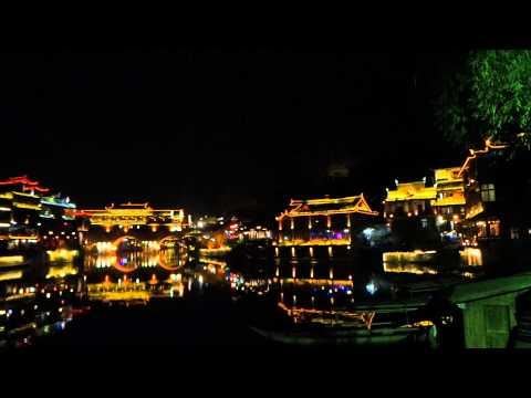 FrogAway : Fenghuang Hunan China UNESCO World Heritage Nightlife