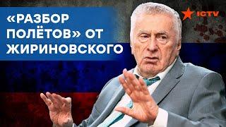 Жириновский: в России больше свободы, чем в Украине
