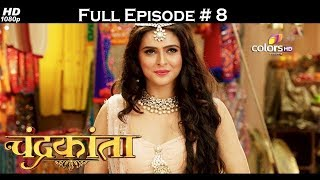 Chandrakanta - Full Episode 8 - With English Subtitles