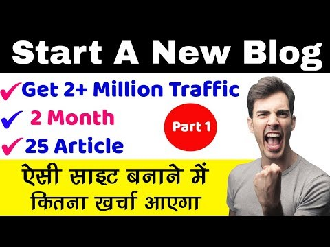Create a Free Blog | Start Your Own Successful Blog Site | Blogging 2020 -Part -1