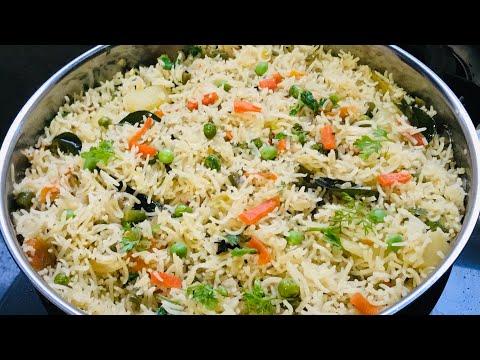 Vegetable Biryani   Restaurent Style Vegetable Biryani   Lunch Box Recipe   Rice Variety Veg Biryani