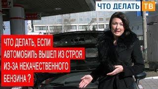 видео Полный список автосервисов Брянска