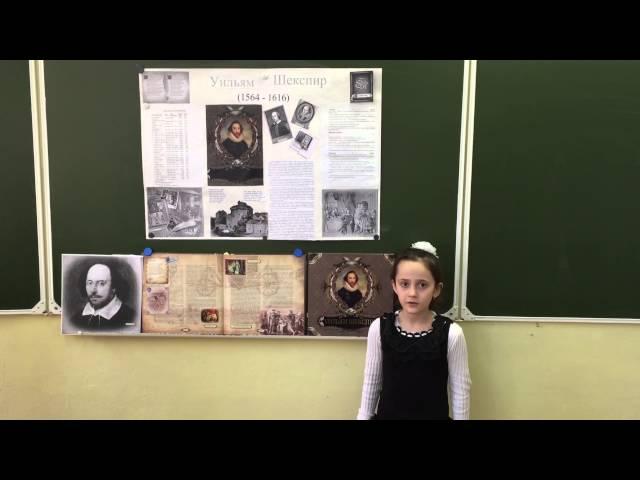 Изображение предпросмотра прочтения – АлинаКардашова читает произведение «Сонет № 154. Божок любви под деревом прилег…» У.Шекспира