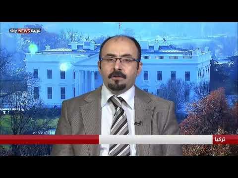 تحقيق صحفي ينتقد اعتقال أنقرة لمعارضين في الخارج  - 17:54-2018 / 12 / 12