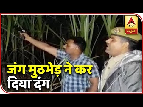 Master Stroke: UP Police's 'Thain Thain' Encounter Is Not Real | ABP News
