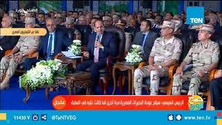السيسي: والله العظيم أنا ما أسيب لابني جنيه حرام (فيديو)