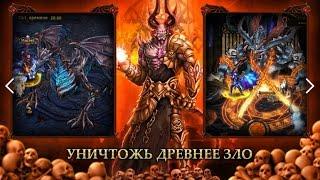 Demon Slayer 3:New Era - Обзор/Обновления 8.0