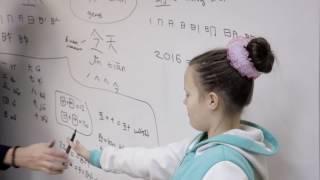 Урок китайского языка (Лингвистический центр ReloD г. Киров)