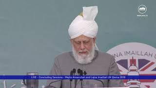 Upcoming Event - Concluding Session Majlis Ansarullah and Lajna Imaillah UK Ijtema