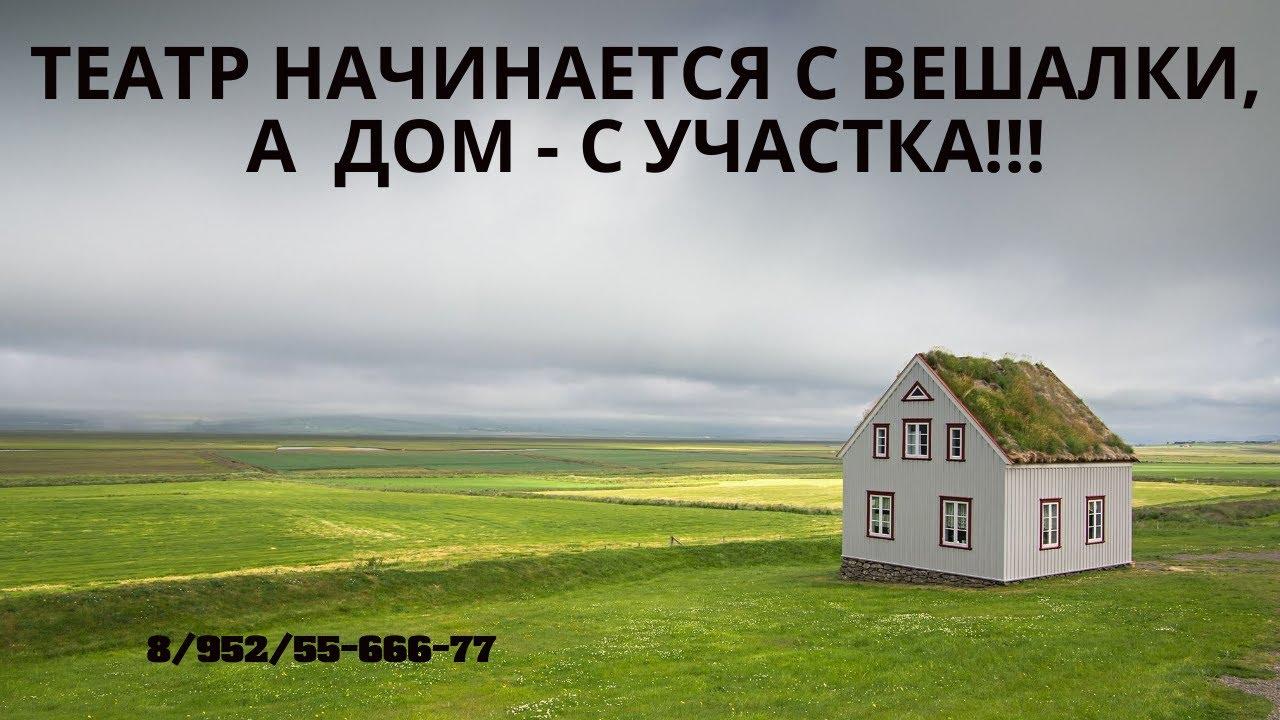 продам дом графа S= 241 м2 на участке 5,2 сот. г.Воронеж в .