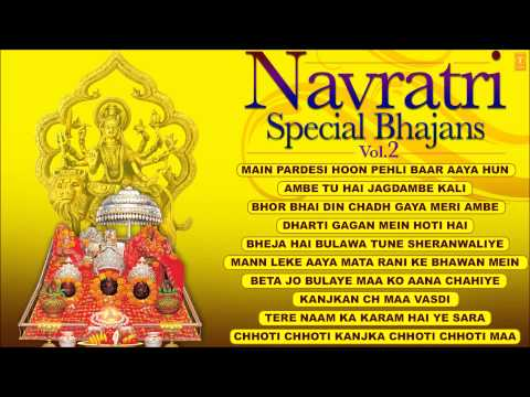 Navratri Special Bhajans Vol. 2 I Full Audio Songs Juke Box