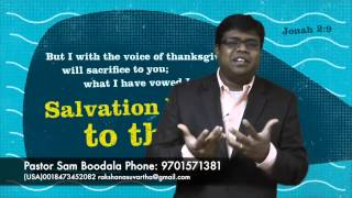 Prepare for Second Coming - Telugu Christian Message - by Sam Boodala