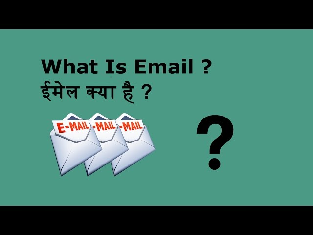 What Is Email ? Email Kya Hai ????? ???? ??? Video by Hindi Tech Centre