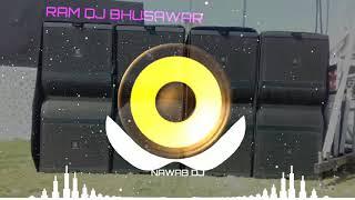 DJ Chora Jatav ke DiLDar full hard Bass mixing New Song