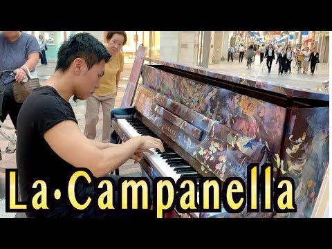 【ストリートピアノ】マッチョがラ・カンパネラを弾く/La Campanella-Liszt