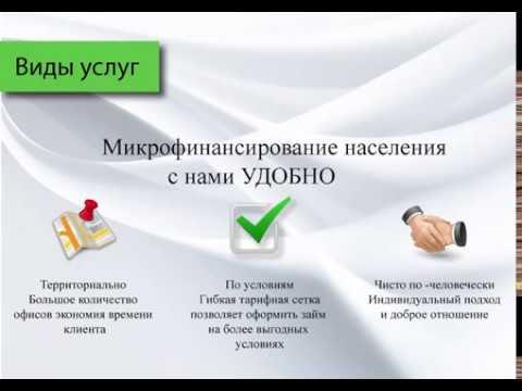 кредит наличными без справок и поручителей совкомбанк