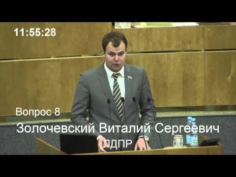 Виталий Золочевский: О дополнительных мерах гос поддержки семей, имеющих детей