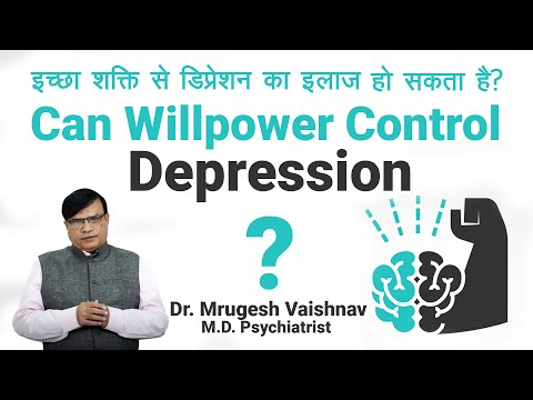 How To Use WILLPOWER To Control DEPRESSION || Hindi Motivational Talk Dr Mrugesh Vaishnav
