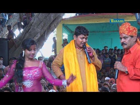 गोलू राजा & कमलबास कुँअर साथ में पिकी Live Program Dumari - New Bhojpuri Hit Song