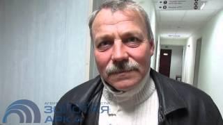 Фёдор Иванович продал дом через агенство недвижимости ЗОЛОТАЯ АРКА и остался доволен.(, 2016-03-27T17:31:22.000Z)
