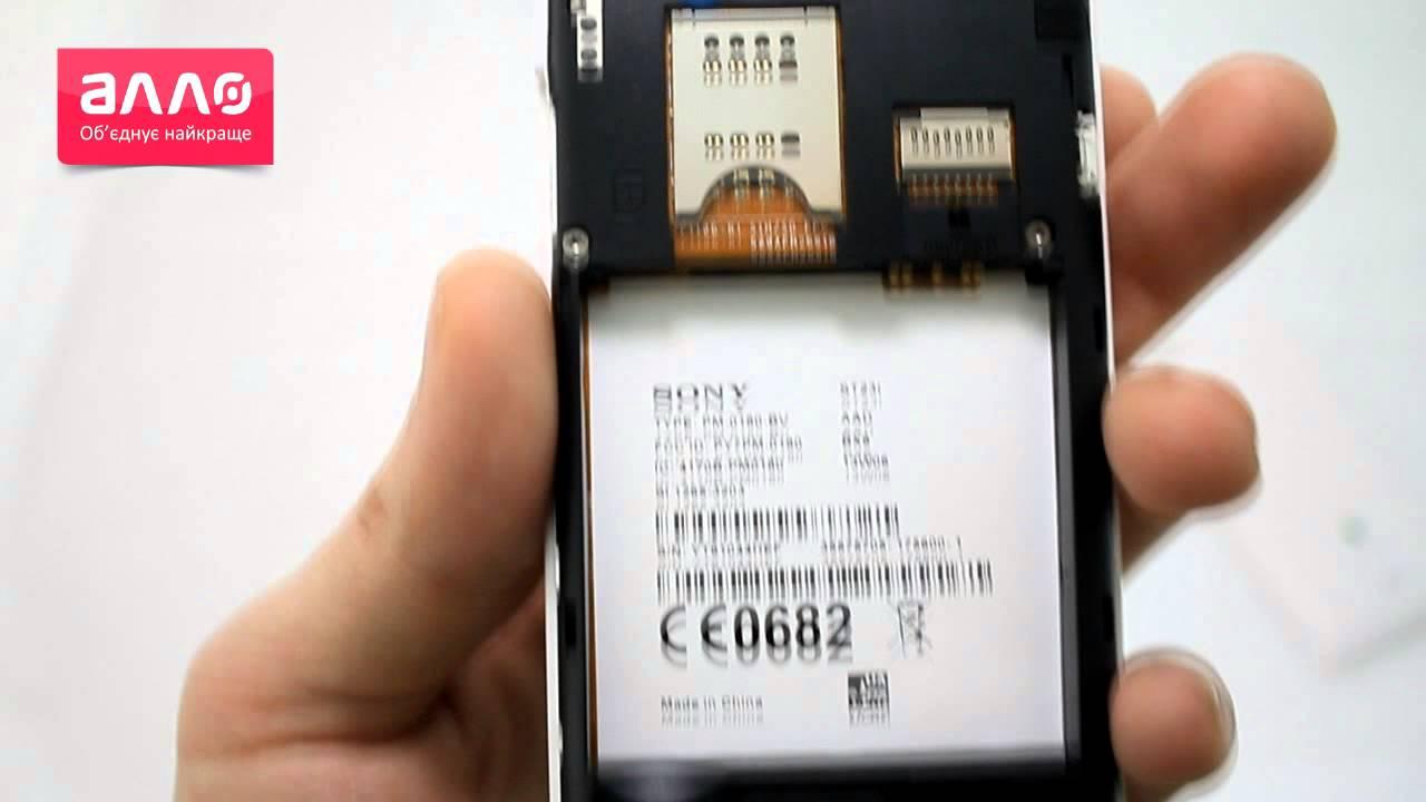 Драйвера для Sony XPeria St23i Miro