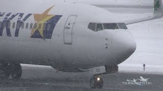 ☆猛吹雪の新千歳空港☆ SKYMARK B737-800 Takeoff@A10 New Chitose Japan