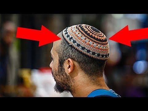 Как называются кудри у евреев