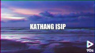 Kathang Isip - Ben&Ben (Aesthetic Lyrics)