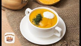Тыквенный суп-пюре. Pumpkin cream Soup | Рецепт