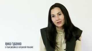 видео изготовление наружной рекламы в Краснодаре