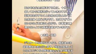 メンズ脱毛専門店 COCOLEA HOMME(ココレアオム)姫路です。 当店ではおヒ...