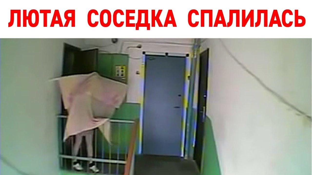 Скрытая камера вофісі