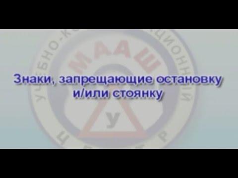 Все о парковке штрафы за неправильную парковку в Москве
