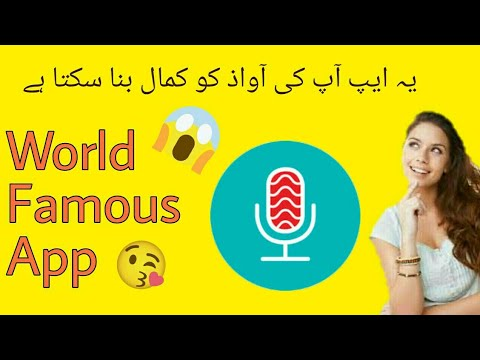 Echo effect app | How to add echo effect in our voice | Techno zada