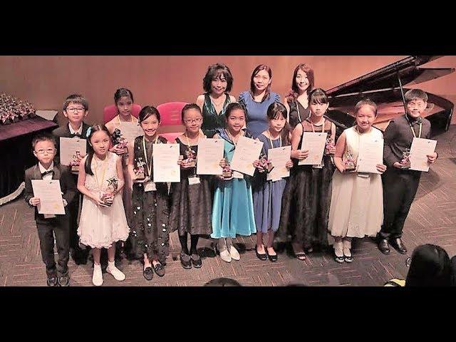 ÉIP - l'ÉCOLE de PIANO de YUMEKI PIANISTE CONCERTISTE INTERNATIONALE