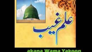 Ilme Makana Wama Yakoon -  BY ABU ARQAM RAZVI
