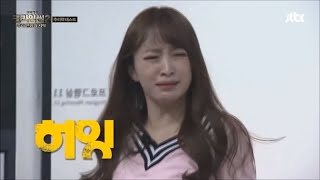 Hani Of Exid ~ Cute & Funny Moments