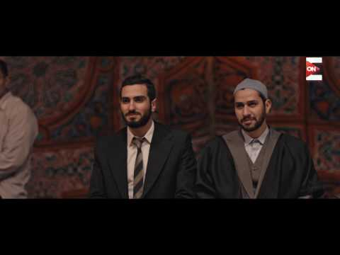 مسلسل الجماعة 2 - زواج أحد أعضاء جماعة الإخوان المسلمين على الطريقة الإسلامية