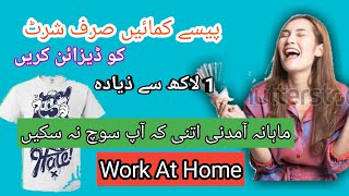 Work at home||Earn money Online Part Time jobs||2020 Full trick everyone