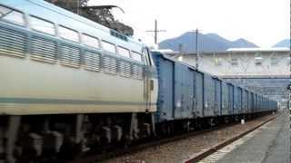 静岡地区で撮影した3460レ・3461レ・560レ・561レの記録です。 2011年1...